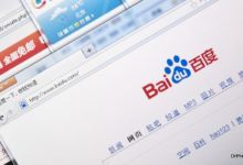 Baidu search engine
