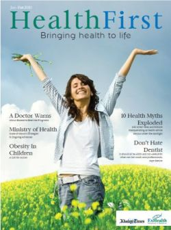 Welcome to HealthFirst
