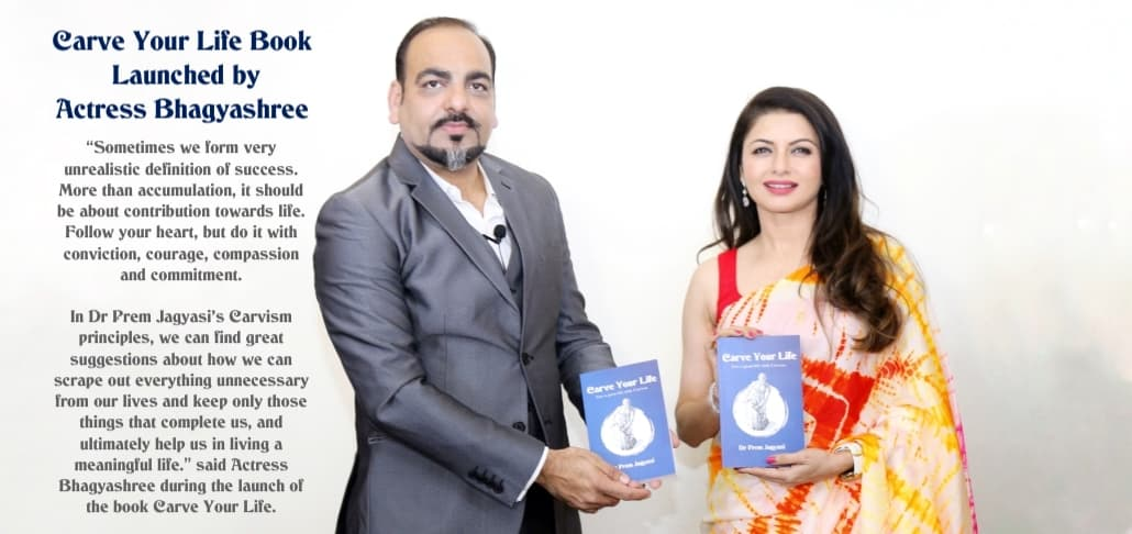 Carve Your Life Book Launched by Actress Bhagyashree