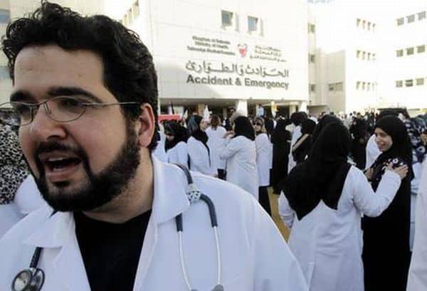 bahrain-doctor