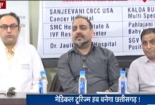 Dr. Prem's Medical tourism workshop in Raipur Chattisgarh gets wide media coverage