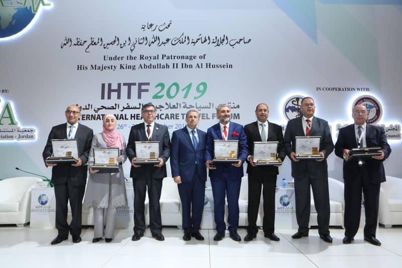 IHTF'2019