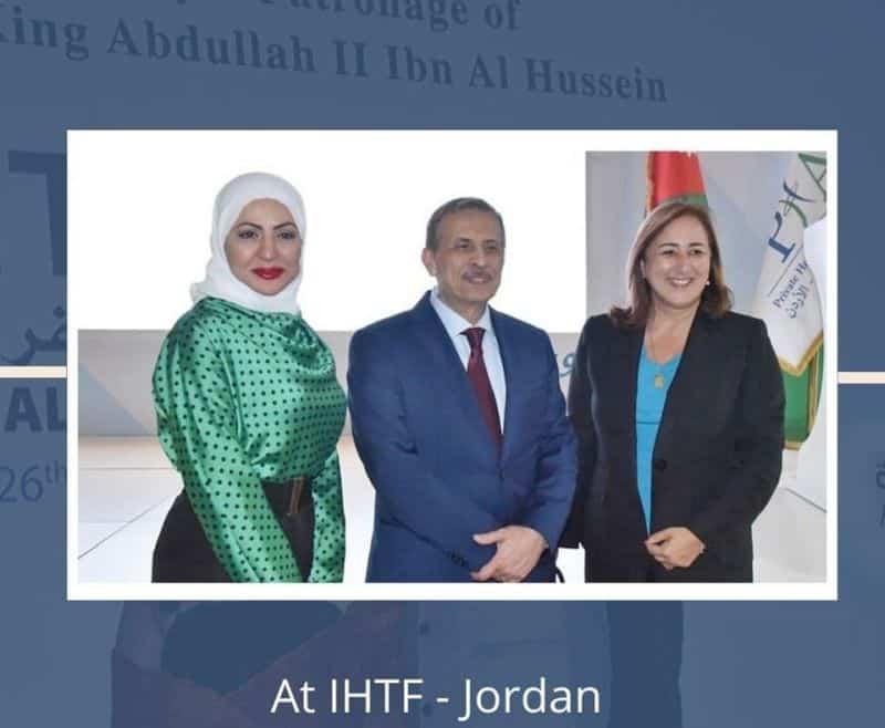 IHTF-JORDAN