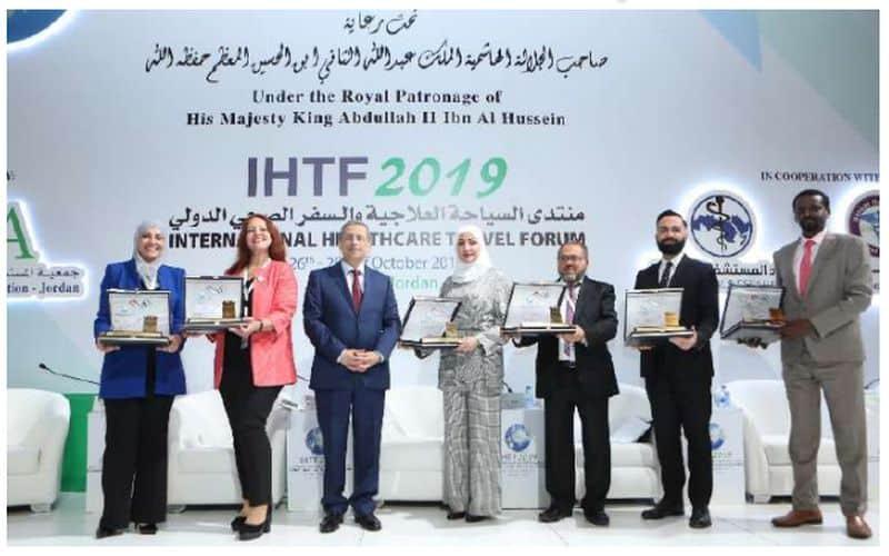 IHTF 2019