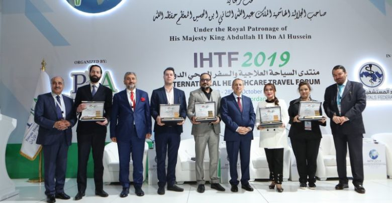 International Healthcare Travel Forum (IHTF) 2019