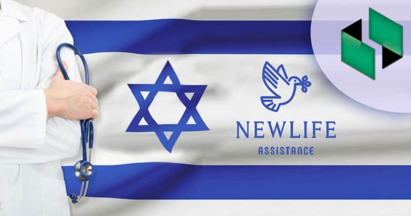 Israel New Life Assistance