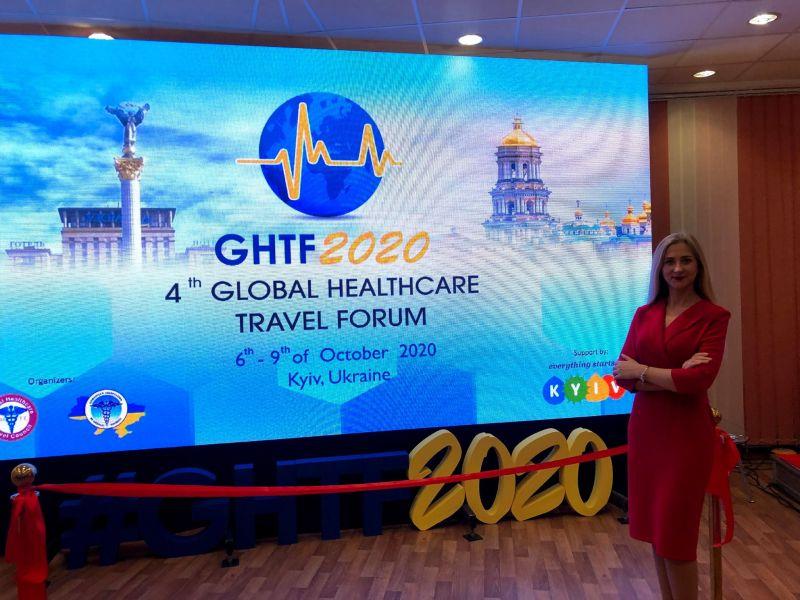 Marta Troshchak at GHTF 2020