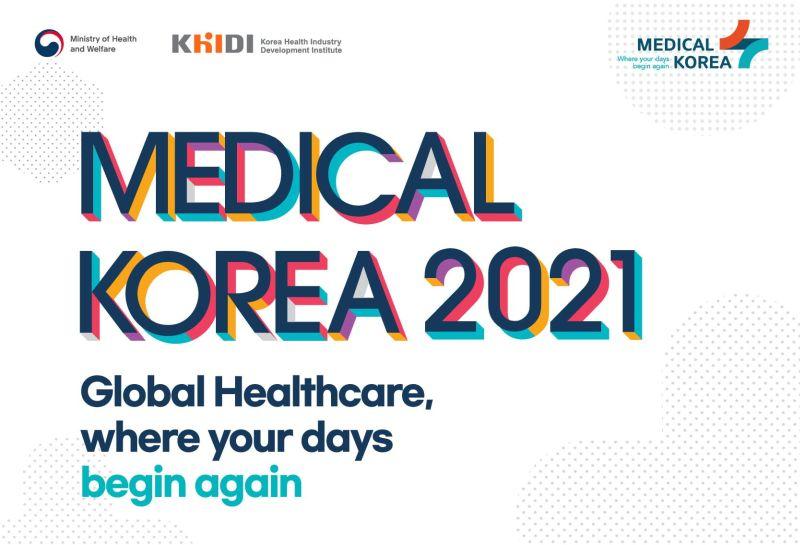 Medical Korea aimed to set the revival path of Korea medical tourism