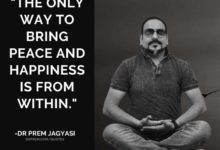 Photo of The only way to bring peace and happiness is from within.