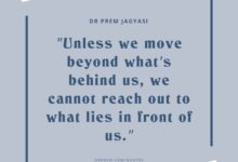 Photo of Unless we move beyond what's behind us, we cannot reach out to what lies in front of us.