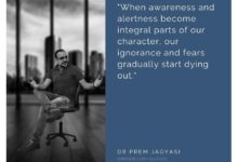 Photo of When awareness and alertness become integral parts of our character, our ignorance and fears gradually start dying out.