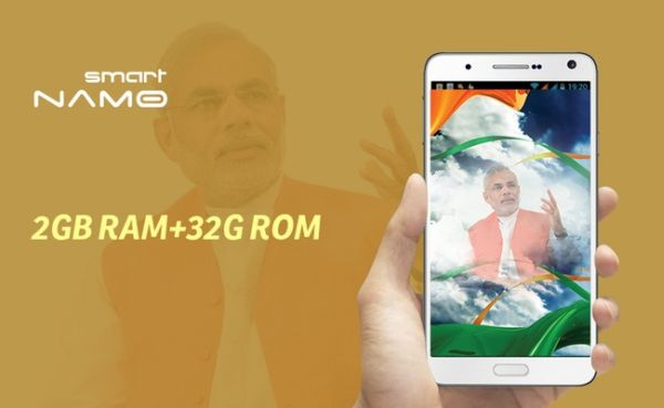 smart-namo-saffron-wave-octa-core