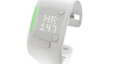 Photo of MiCoach Fit Smart: Review