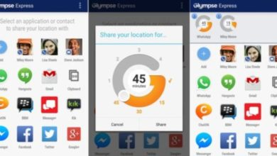 Photo of Glympse Express – Review