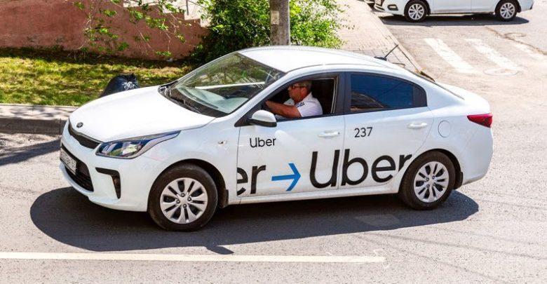 Uber Low Cost Transportation