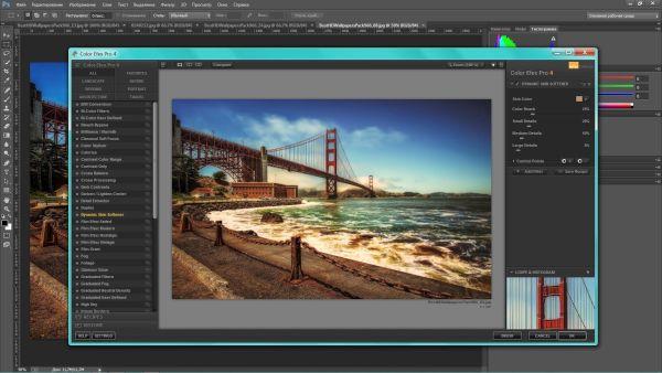 Photoshop CC for shake reduction  (4)