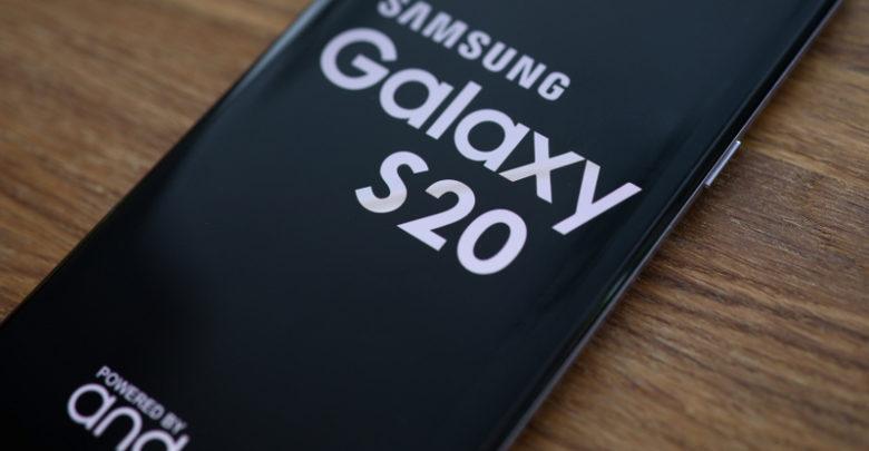 Samsung Galaxy S11S20