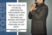 Do You Select People & Information That You Absorb - Dr Prem Jagyasi