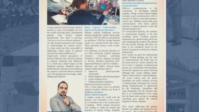 Dr Prem's Article On MedGate Magazine