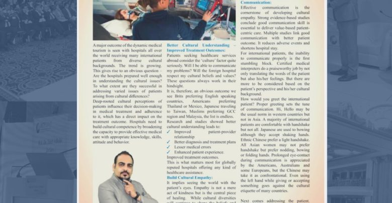 Dr Prem's Article On MedGate Magazine