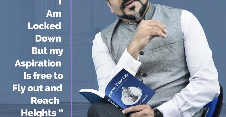 I am Locked Down But My Aspiration Is Free To Fly Out & Reach Heights - Dr Prem Quotes