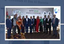 International Healthcare Travel Forum 2019 Jordan - Dr Prem Jagyasi
