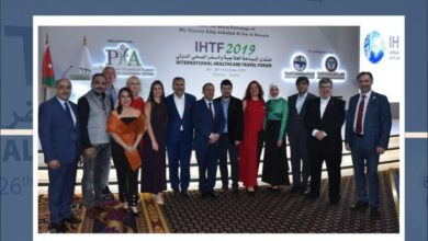 Photo of International Healthcare Travel Forum 2019