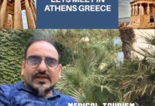 Let's Meet In Athens Greece - Dr Prem Jagyasi