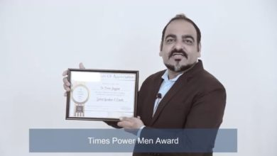 Photo of Got The Award From The Times for The Times Power Men Award
