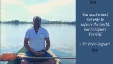 Photo of Travel To Explore Yourself – Dr Prem Quote