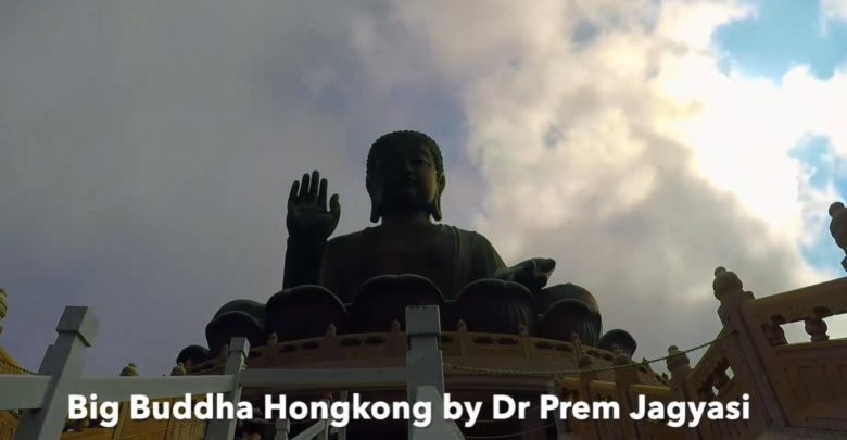 Weekend Photography - Big Buddha Hong Kong - Dr Prem Jagyasi