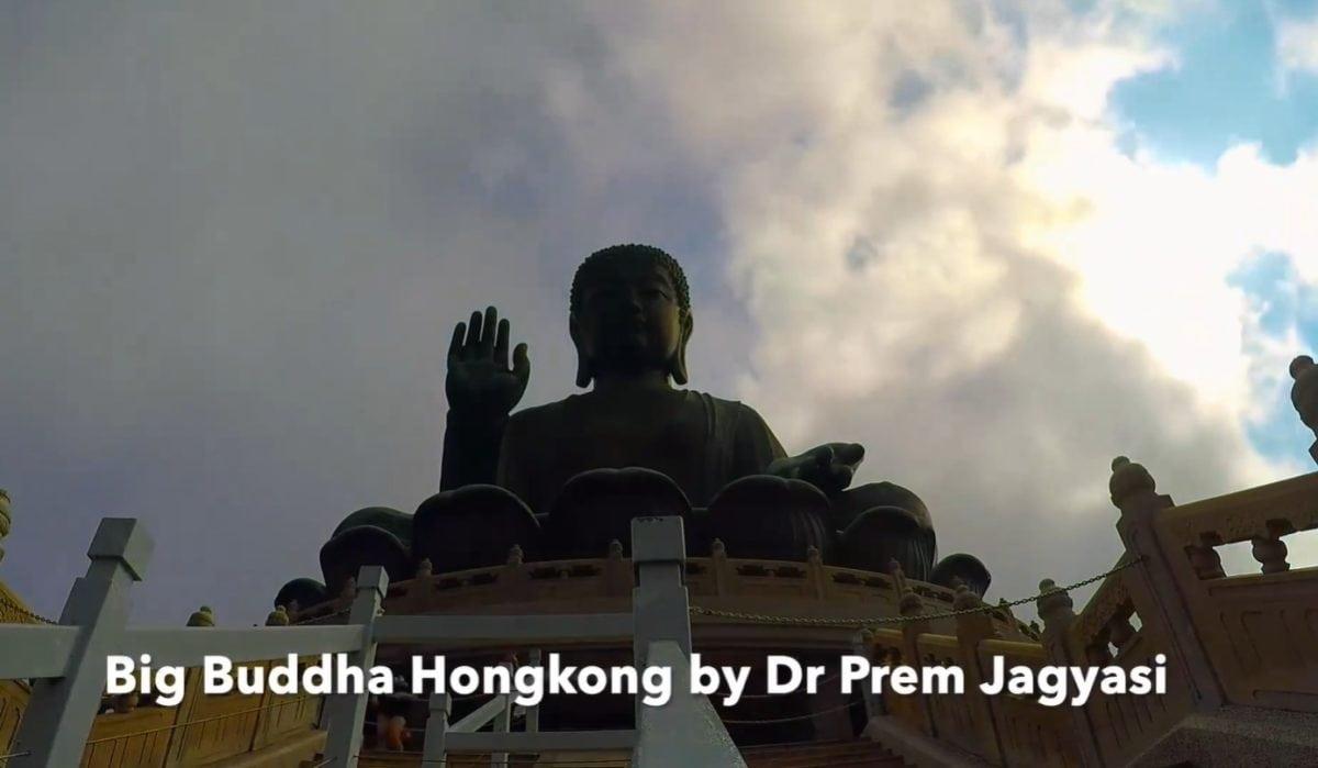 Weekend Photography - Big Buddha Hong Kong - Dr Prem Jagyasi
