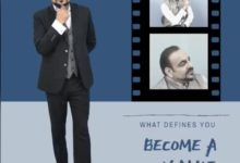 What Defines You Become A Value - Dr Prem Quotes
