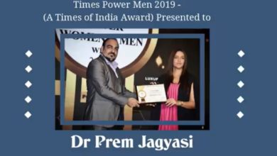 Photo of Received The Times Power Men Award For the Best Global Speaker, And Coach By The Times Of India