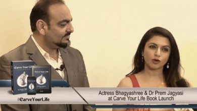 Photo of Carve Your Life Book Launched by Actress Bhagyashree