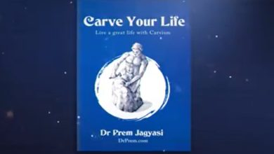 Photo of My Upcoming Book 'Carve Your Life' Published By Times Of India
