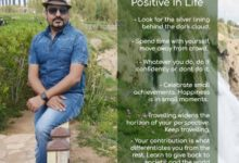 How To Stay Positive In Life By Dr Prem Jagyasi