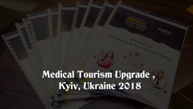 Photo of Medical Tourism Upgrade – Workshop in Kyiv Ukraine