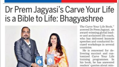Mid-Day.com - Dr Prem Jagyasi's Carve Your Life Book Is A Bible To Life - Bhagyashree