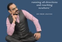 The Power Of One Idea - Dr Prem jagyasi