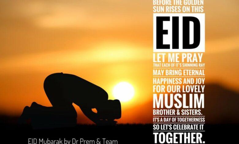 Photo of EID Mubarak by Dr Prem and Team 2017
