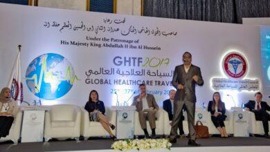 Global Healthcare Travel Conference In Amman Jordan - Dr Prem Jagyasi