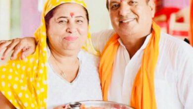 Happy Anniversary Dear Late Mrs Krishna Devi Jagyasi and Dr Gopichand Jagyasi - Dr Prem Jagyasi