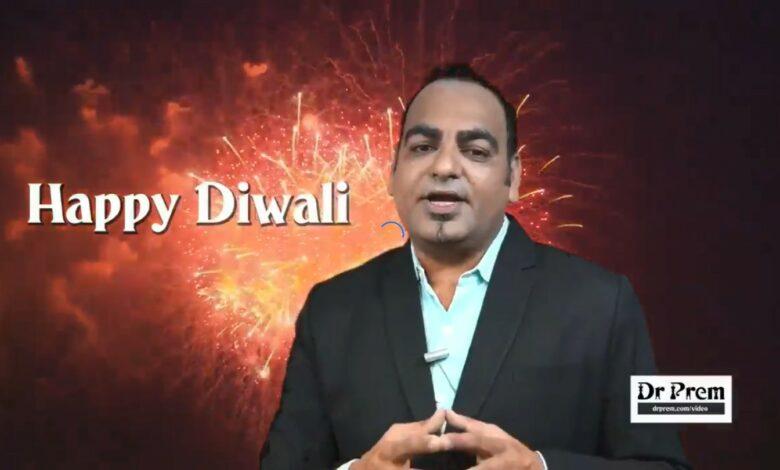 Happy Diwali 2017 - Dr Prem Jagyasi