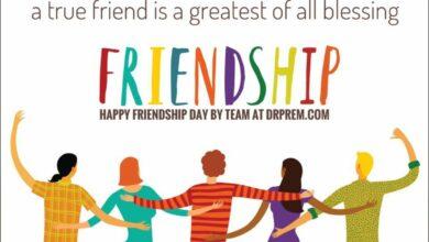 Happy Friendship Day - Dr Prem Jagyasi & Team