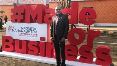 Photo of Magnetic Maharashtra Convergence 2018