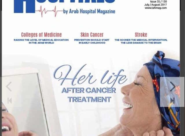 Photo of My Article In Arab Hospital Magazine
