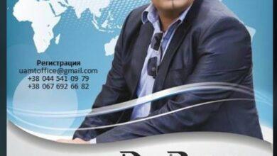 Medical Tourism Workshop By Ukrainian Association Of Medical Tourism Kiev