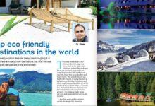 My Latest Article About Eco Tourism Destination in Asian Traveller Magazine - Dr Prem jagyasi