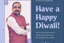 Wishing You All Wonderful People, A Happy Diwali From Dr Prem